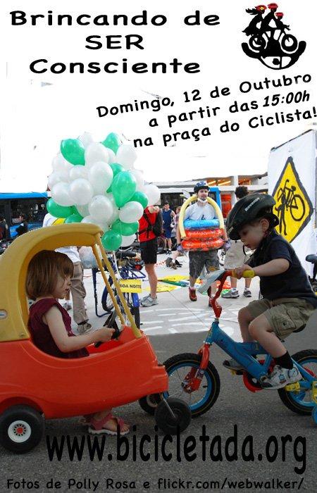 Bicicletada das crianças - 12/10/2008